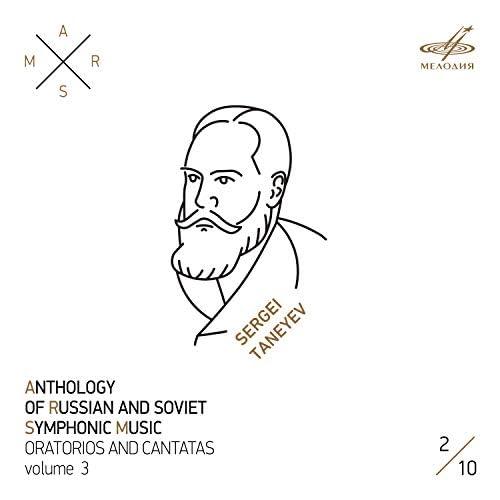 Evgeny Svetlanov & Ussr State Symphony Orchestra