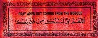 MSI Aufkleber groß: Pray beim aus der Moschee 'auf Pink Holographischer Hintergrund