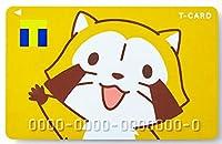 ラスカル Tカード Tポイントカード モバイルTカード あらいぐまラスカル 未登録 未使用 ファングッズ