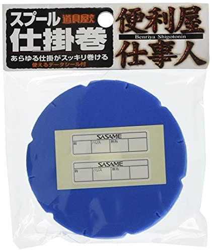 ささめ針(SASAME) P-284 道具屋 スプール仕掛巻 青 大