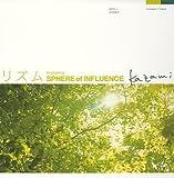 リズム featuring SPHERE of INFLUENCE 歌詞