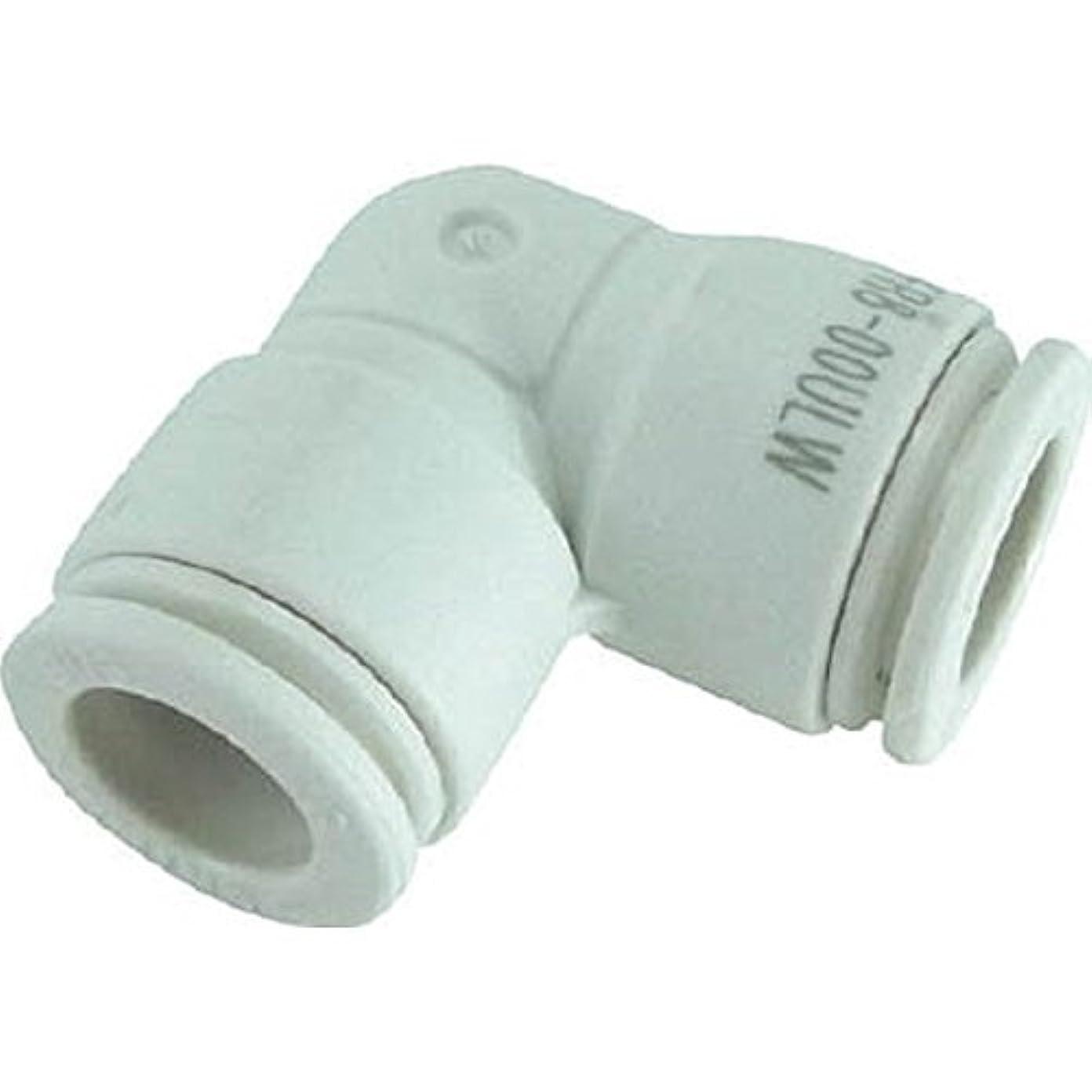 帰するきちんとした放射性チヨダ ファイブユニオンエルボ W(白)8mm FR800ULW