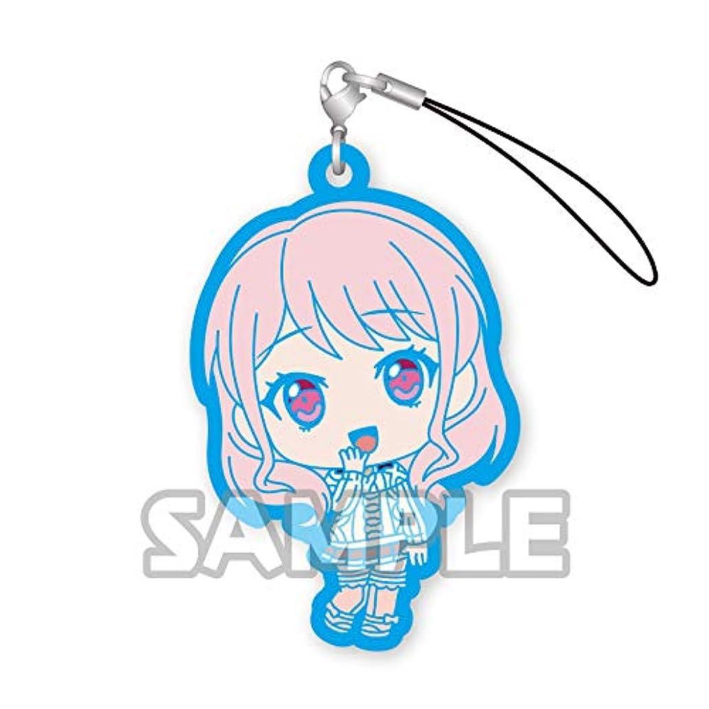Bang Dream! Maruyama Aya Pastel Palettes Character Capsule Rubber Mascot Strap Bushiroad Vol.2 eqt7927686