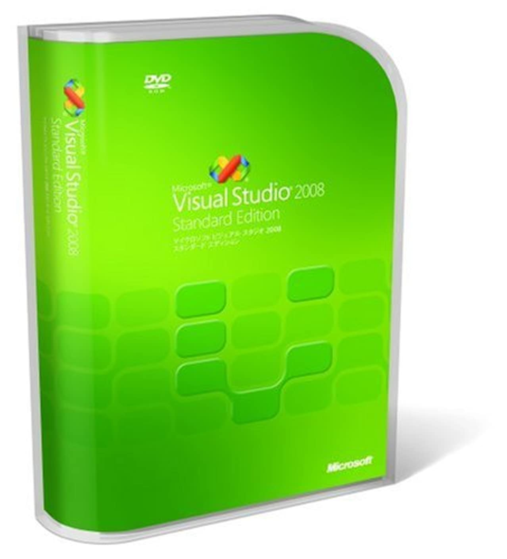 意見非難軽食Visual Studio 2008 Standard Edition
