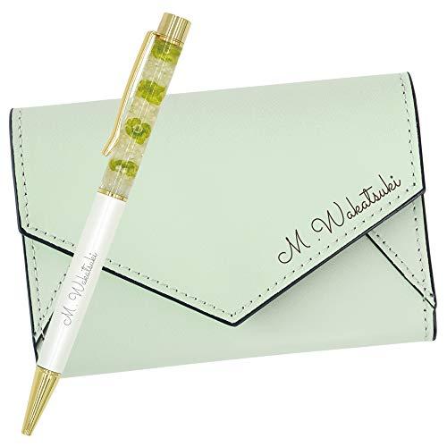 きざむ 名入れ レター型名刺入れ × ハーバリウムペン セット チェリー ギフト 贈り物 (ミント×グリーン)