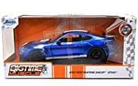 """JADA TOYS 1:24SCALE BIGTIME MUSCLE """"2020 FORD MUSTANG SHELBY GT500 (BLUE)"""" ジェイダトイズ 1:24スケール ビッグタイムマッスル 「2020 フォードマスタング シェルビー GT500 (ブルー)」"""