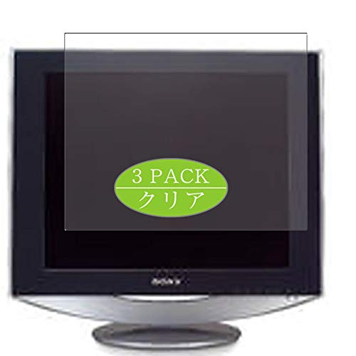 Vaxson Protector de pantalla de 3 unidades, compatible con Sony SDM-HS53/H 15 pulgadas, protector de película de TPU [no protectores de vidrio templado]