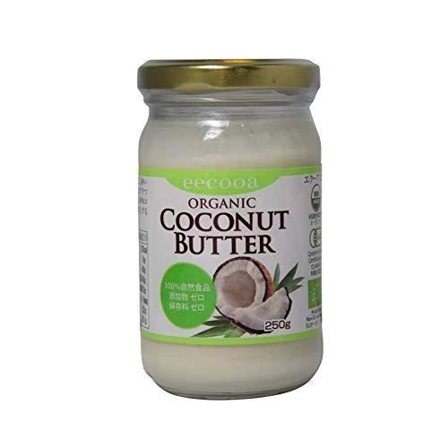エクーアココナッツバター250g有機JAS認定米国農務省認定オーガニックEUオーガニック認証米国FDA認証ハラル認証コーシャオーガニック認証ガラス瓶