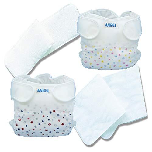 エンゼル ベビー 新生児 布おむつお試しセット 日本製 おむつカバー 50〜60cm 成形布おむつ 布おむつライナー セット