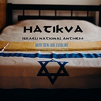 Hatikva Israeli National Anthem (violin)