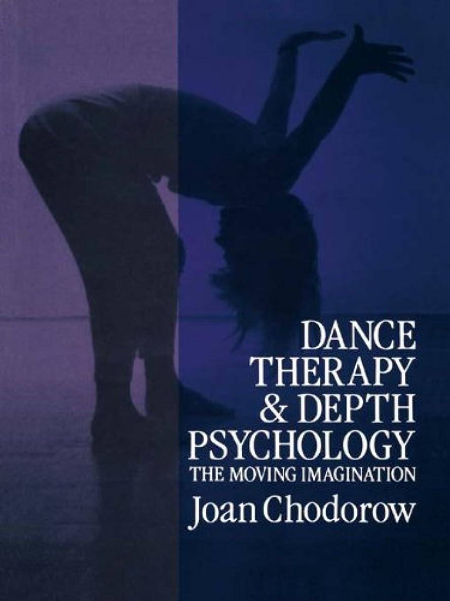 罪人共役卒業Dance Therapy and Depth Psychology: The Moving Imagination (English Edition)