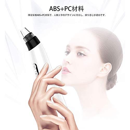 Healthのライフ毛穴吸引器スポットクリア美顔器皮脂除去毛穴クリーナー五段階吸引力肌タイプに合わせて吸引力調節可能(毛穴吸引器)