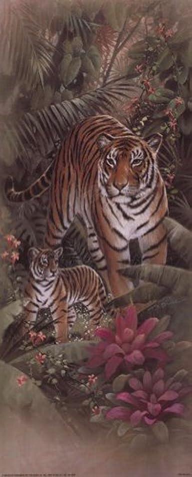 トピック貫通労働Tiger with Cubs by t.c. Chiu?–?8?x 20インチ?–?アートプリントポスター LE_69734