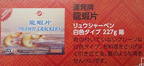 えびせんべい リュウシャーペン 龍蝦片 白 227g×60袋 業務用