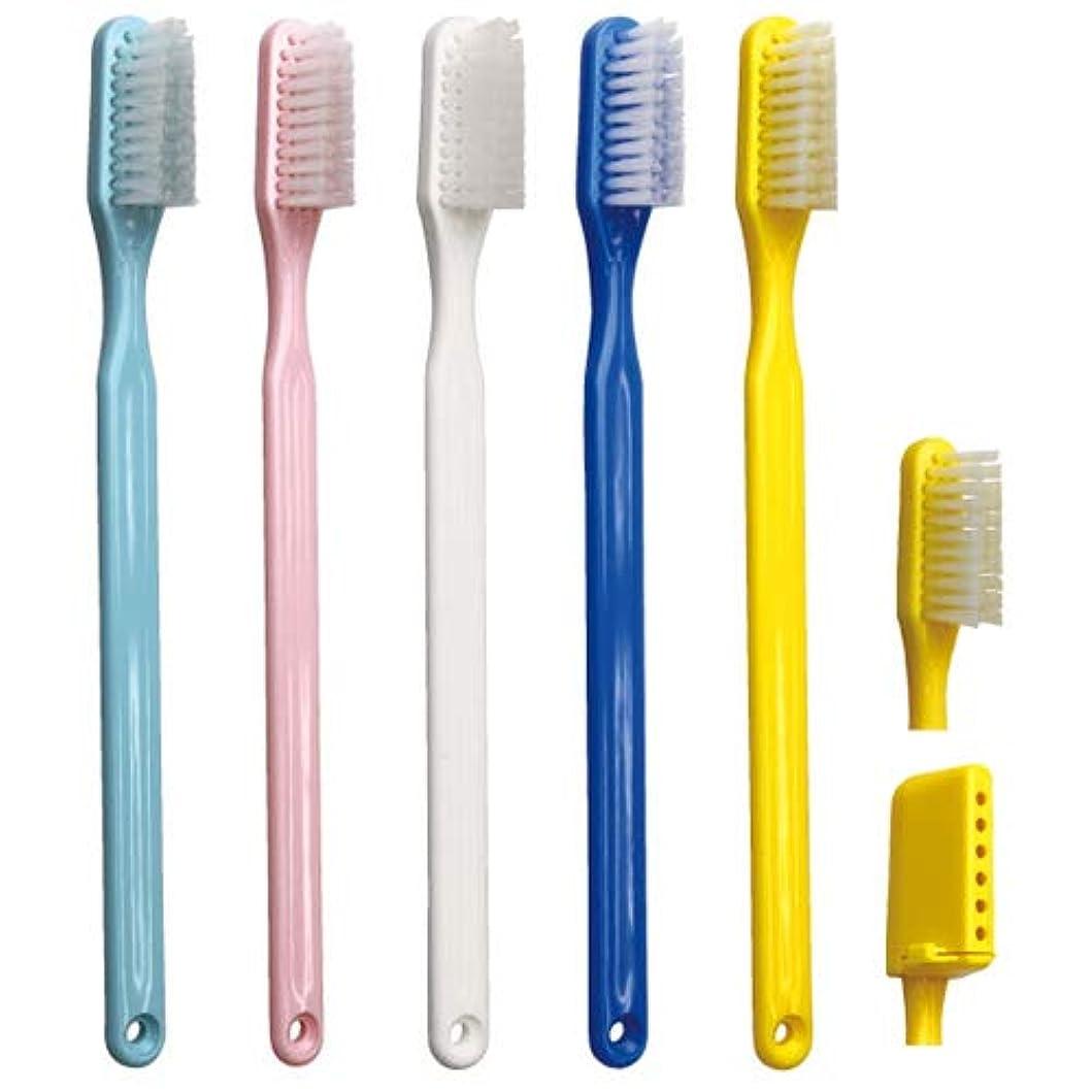 みがきますインゲンカイウス歯科医院専用商品 PHB 歯ブラシ アダルト5本セット( 歯ブラシキャップ付)ライトブルー?ピンク?ホワイト?ネオンブルー?イエロー