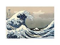 ほうねん堂 ジグソーパズル 1000ピース ミニピース 浮世絵 富嶽三十六景 神奈川沖浪裏 完成寸法 38×26㎝