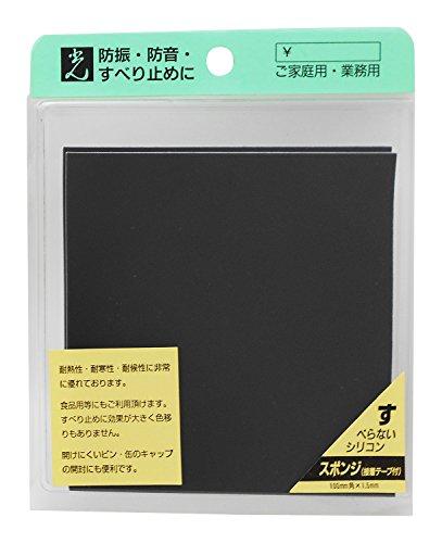 光 シリコンゴム 黒 100角 2P GC100-1T