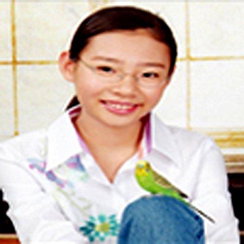 Interview with Nancy Yi Fan cover art