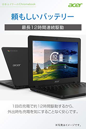 41Nz8OD VUL-「Acer Chromebook Spin 311 (CP311-3H-A14N/E)」の実機レビュー!軽量・コンパクト・低価格なコンバーチブルならコレ