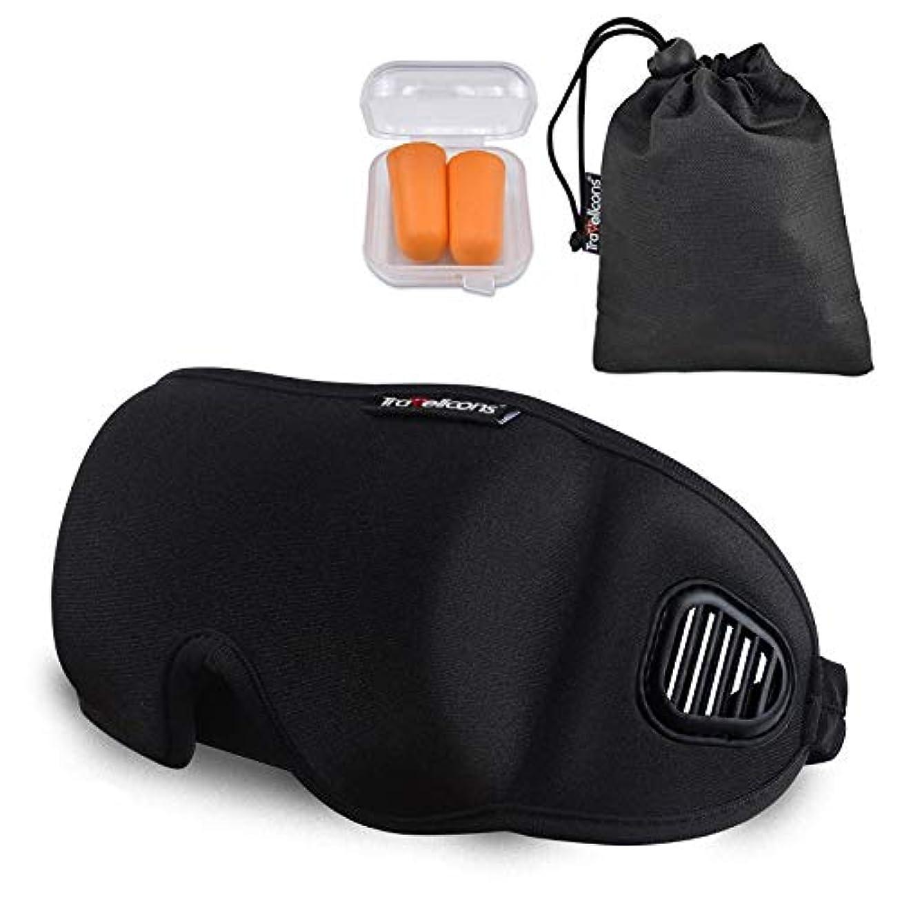 シャットトロピカルかんがいNOTE ソフト通気性3dスリーピングアイマスクアイシェードブラック包帯用スリープマスクブラックアイズカバー目隠し用睡眠旅行残り