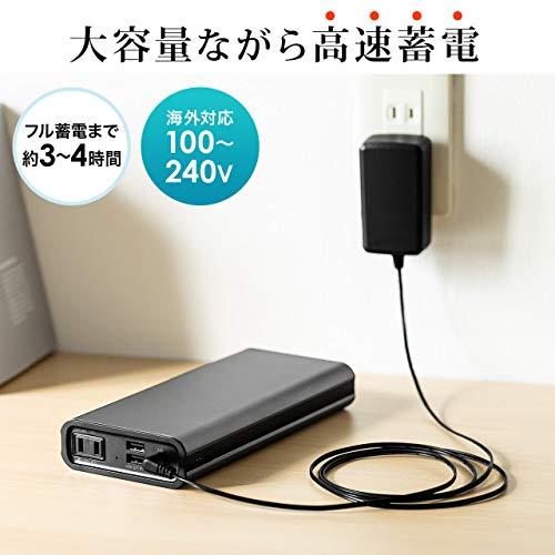 サンワダイレクトAC出力対応モバイルバッテリー大容量65W22800mAhノートパソコン対応スマホ/タブレットUSB充電PSE取得品700-BTL035