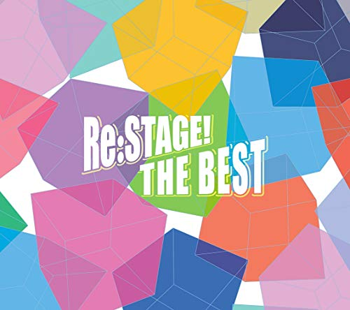 Re:STAGE! THE BEST(特典なし)