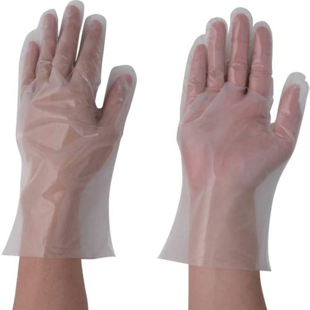 ミルクマリンビルマアズワン ナビフィット手袋 L 100枚入 /0-1065-01
