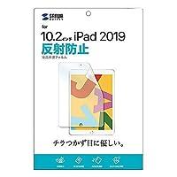 Apple 第7世代iPad10.2インチ用液晶保護反射防止フィルム LCD-IPAD12