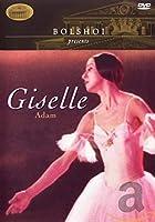 Giselle / N. Bessmertnova, M. Lavro [DVD] [Import]