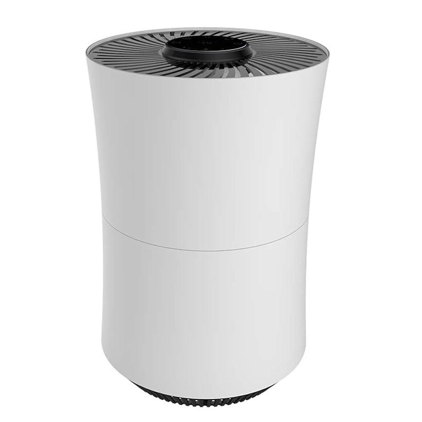 花輪に対処する工夫する知的な 空気清浄機、4層ろ過と4つのタイマー機能を備えたコンパクトな空気清浄機、細菌、ペットダンダー、家庭用およびオフィス用花粉 コンパクト, white