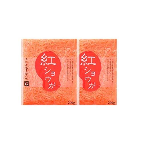 紅ショウガ 200g 2袋 ゆうパケット送料無料[紅生姜 紅しょうが ポイント消化 食品 お試し 送料無料]