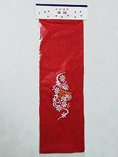 七五三用交織刺繍半衿 W7163R-01