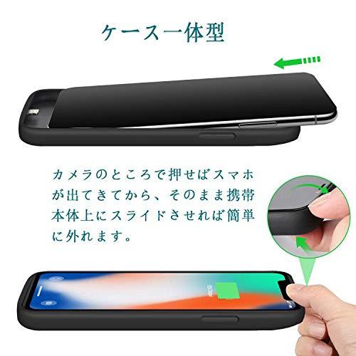 Feob『iPhoneX/XS/10対応バッテリーケース』