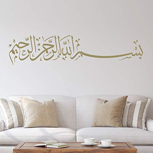 BESMELE Bismillah Wandtattoo Aufkleber Wandaufkleber Aufkleber Sticker Islam (30cm (B) x 6,76cm (H) XS, Gold)