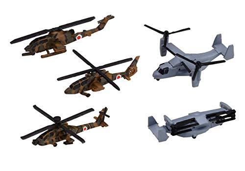アオシマ 1/700 陸上自衛隊 ヘリコプタ-セット