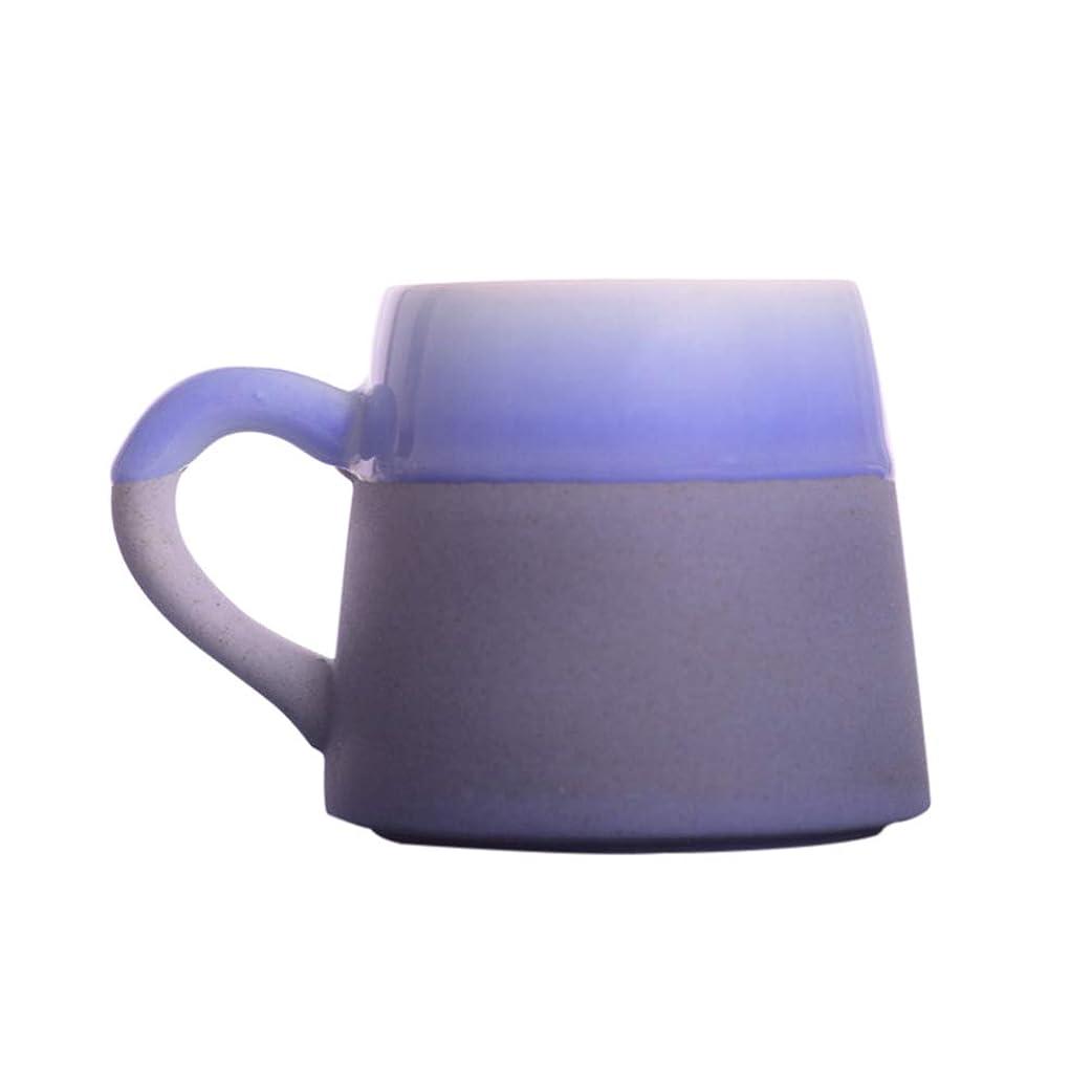 楕円形思慮のない安心BESTONZON 1ピース2色セラミックマグジュースコーヒーミルクカプチーノマグカップカップギフトバレンタイン誕生日クリスマス