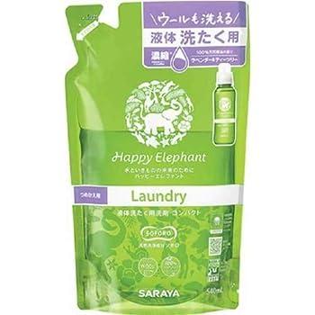 ハッピーエレファント液体洗たく用洗剤 コンパクト ラベンダー&ティーツリー 詰替用 540mL (5)
