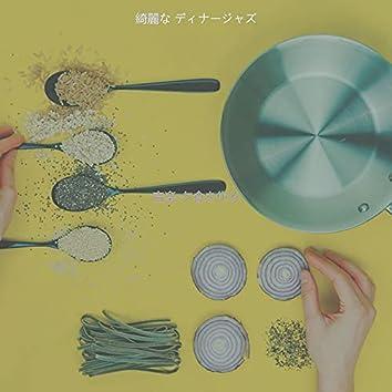 音楽-夕食を作る
