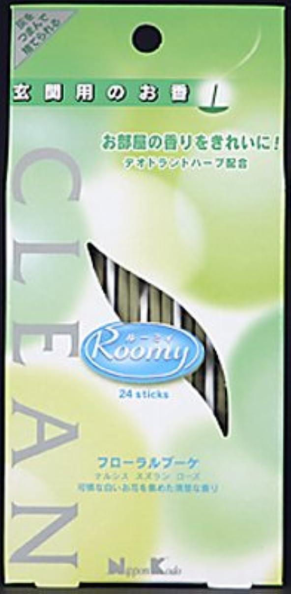 勝者ログチャンピオン日本香堂 ルーミイクリーン玄関用スティックタイプのお香 24本 #フローラルブーケ(ナルシス、スズラン、ローズ)の可憐で清楚な香り×100点セット (4902125370210)