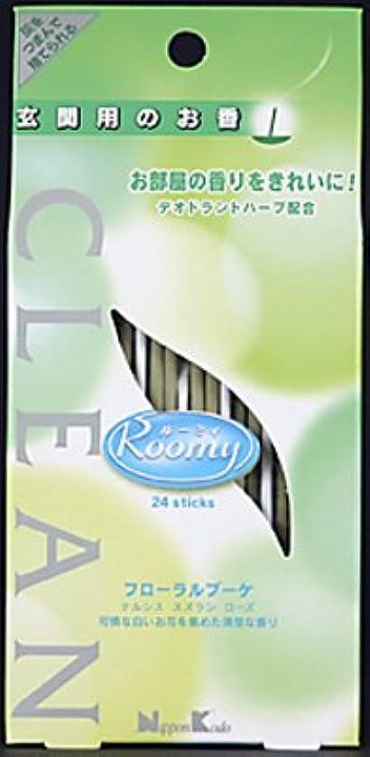 隣接適度に紫の日本香堂 ルーミイクリーン玄関用スティックタイプのお香 24本 #フローラルブーケ(ナルシス、スズラン、ローズ)の可憐で清楚な香り×100点セット (4902125370210)