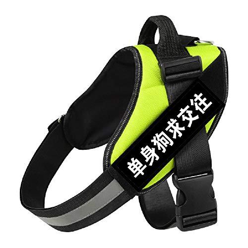 Nobrand K9 Brust- und Rücken-Kleidungsstück, für große und mittelgroße Hunde, explosionssicher
