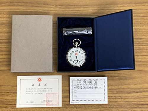 ZA901● 東京急行電鉄 鉄道時計 動作品!保護フィルム貼付 東急 懐中時計