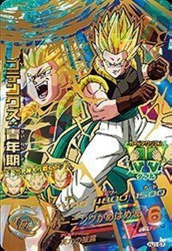 Dragon Ball Heroes JM01 series   HJ1-57 Gotenks  adolescence UR by Dragon Ball Heroes JM1 series