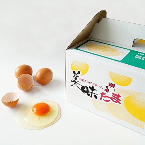 千葉エッグファーム『美味たま』
