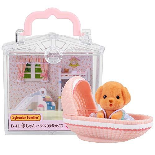 シルバニアファミリー 赤ちゃんハウス(ゆりかご)