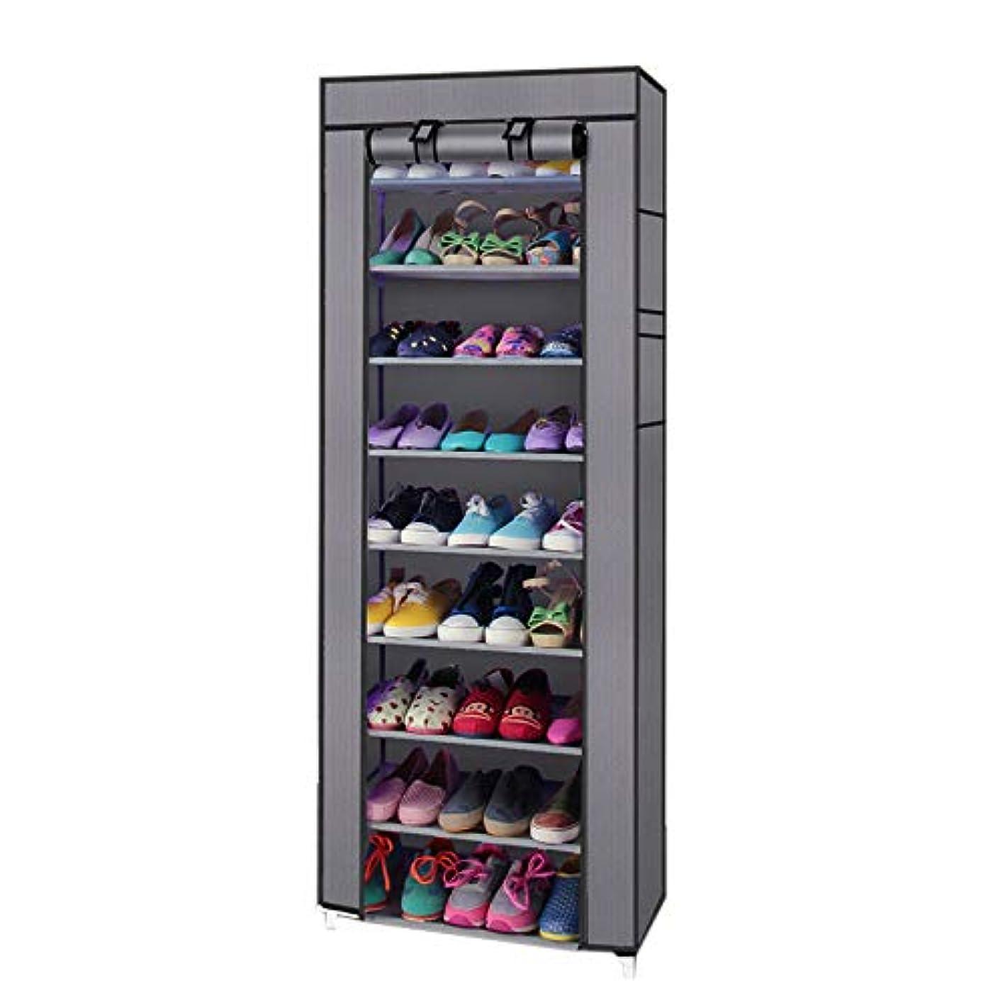 BYF 10 Layer 9 Grid Shoe Rack Shelf Storage Closet Organizer Cabinet Portable Gray