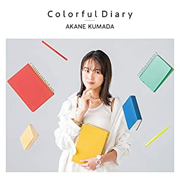 Colorful Diary