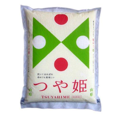 【精米】山形県産 特別栽培米 白米 つや姫2kg 令和2年度産 新米