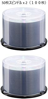 PLEXDISC 完全業務用 Blu-ray/ブルーレイ BD-R 6倍速 25GB 50枚x2(100枚) HTLタイプ 地デジ BS 録画用