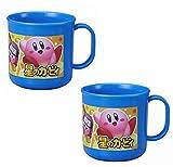 OSK - Tazza in plastica da 200 ml, per feste di bambini, realizzata in Giappone, Kirby Dream Land, Kirby Blue, set di 2 tazze C-1 BL